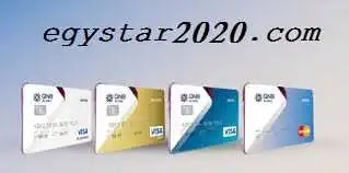 افضل فيزا للسحب من باي بال في مصر 2021 - Withdraw money from Paypal