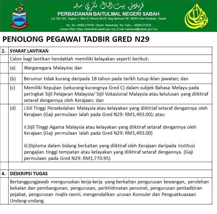 Penolong Pegawai Tadbir Gred N29 Baitulmal