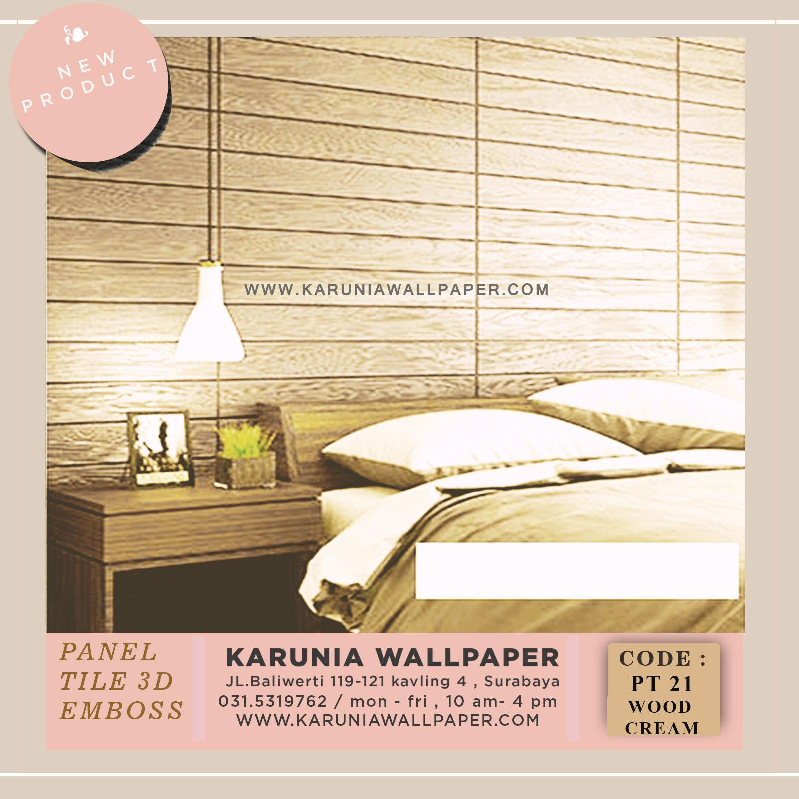 jual wallpaper kayu coklat