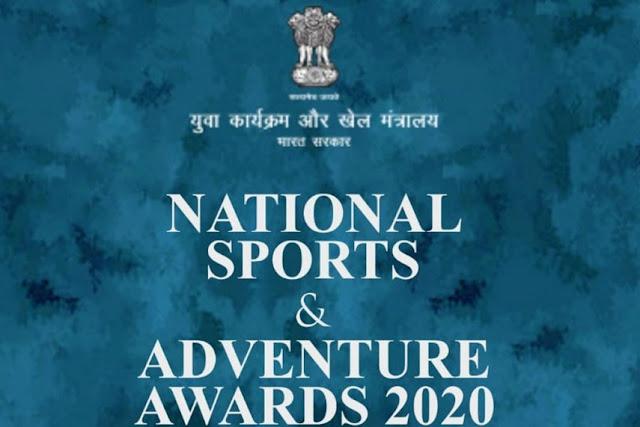 | National Sports Award 2020