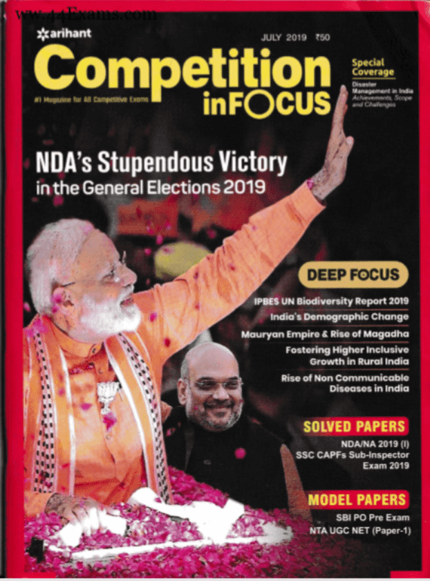 Arihant-Competition-in-Focus-Current-Affairs-July-2019-For-All-Competitive-Exam-PDF-Book