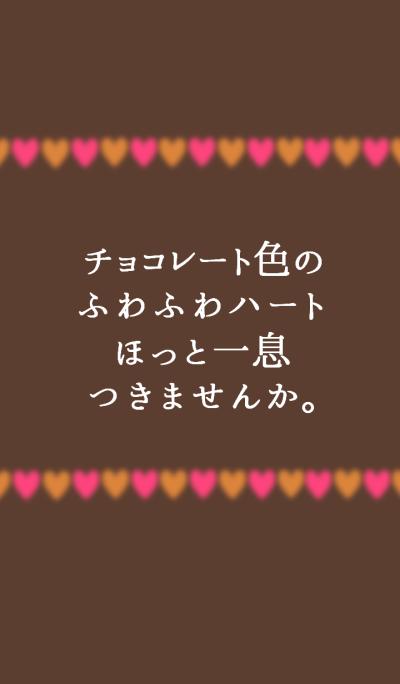 HEART CHOCOLATE THEME