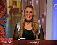 برنامج الخيمه حلقة الثلاثاء 20-6-2017 مع  رانيا ياسين