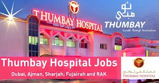 Thumbay Hospitals Recruitment For Multiple Hospitals Staff For Dubai, Ajman, Abu Dhabi, Sharjah, Ras al-Khaimah Location | Apply Online