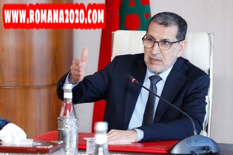 أخبار المغرب العثماني: المغرب تَجنّب 2500 وفاة بفيروس كورونا المستجد covid-19 corona virus كوفيد-19