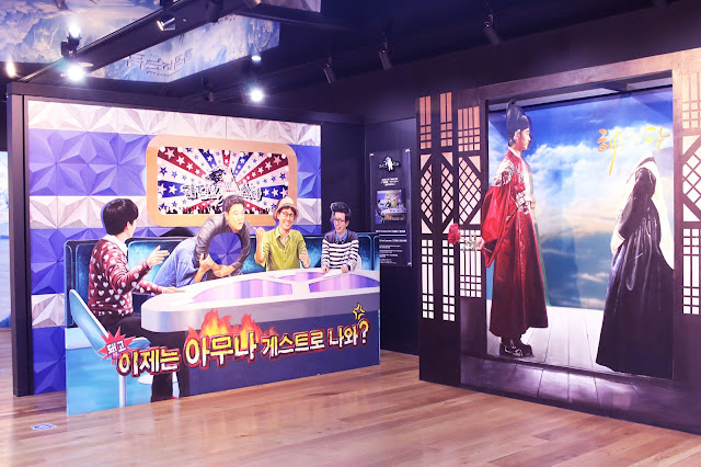 MBC World Guided Tour on Hallyu Theme Park