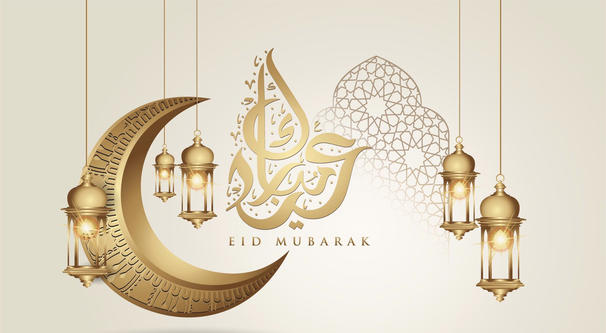 Silver Cultured  Eid Mubarak online greeting cards