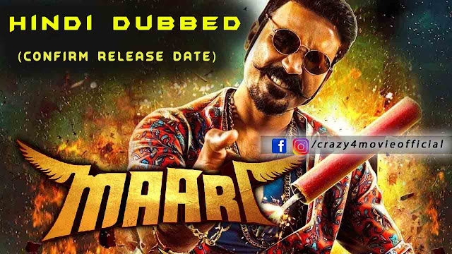 Maari 2 Hindi Dubbed movie - Release Date