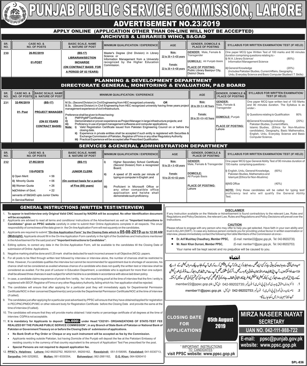 PPSC Junior Clerk Jobs, PPSC Jobs Advertisement No 23/2019 - PPSC Junior Clerk Jobs