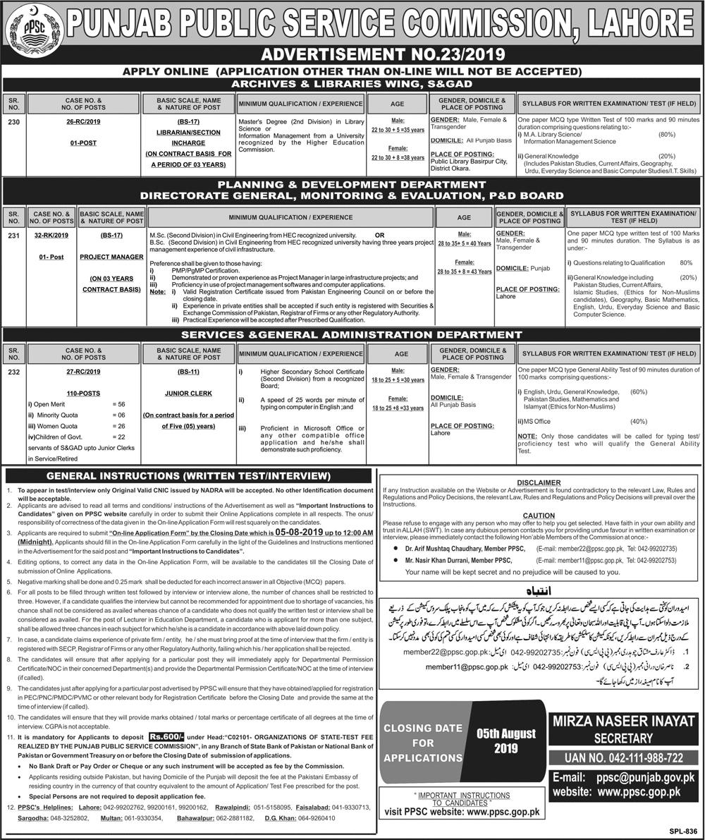 PPSC Junior Clerk Jobs, PPSC Jobs Advertisement No 23/2019 - PPSC Junior Clerk Jobs