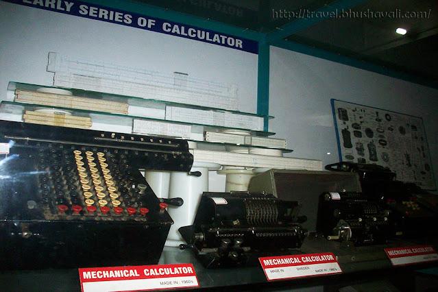 GD Naidu Science Museum Industrial Exhibition Vintage Early Calculator