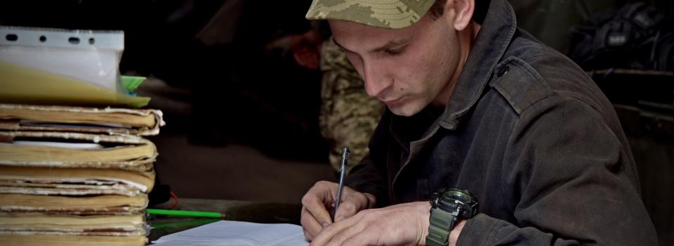 Міноборони затвердило інструкцію з ведення Історичного формуляра (довідки) та журналу бойових дій