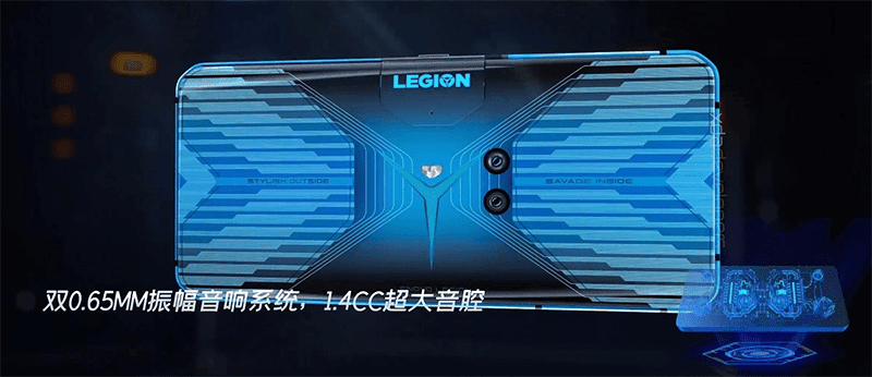 Alleged Lenovo Legion Gaming Phone with side mounted pop-up camera revealed!