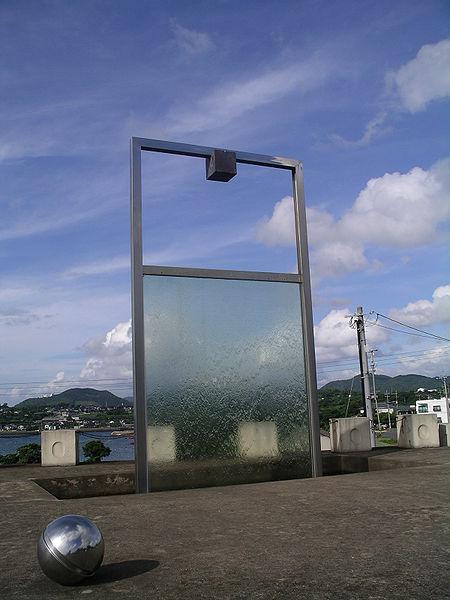 monumento do memorial ao desastre de minamata