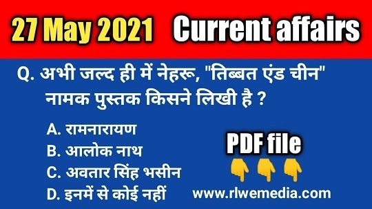 Top 27 मई 2021 National and international current affairs in hindi