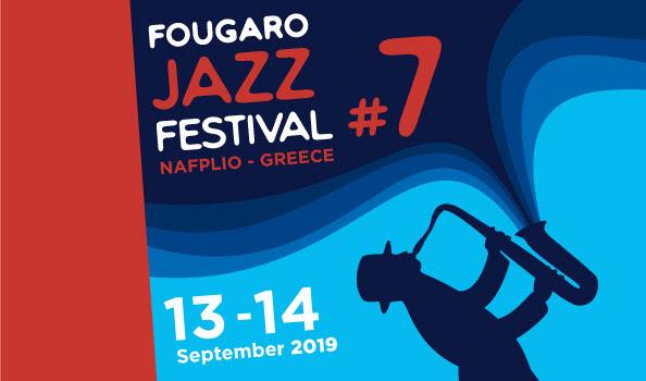 Fougaro Jazz Festival για 7η συνεχόμενη χρονιά