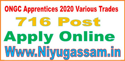 ONGC Apprentices 2020 Various Trades