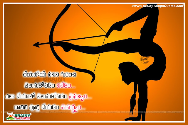 life quotes in Telugu, life thoughts in Telugu, Online Life Quotes in Telugu language