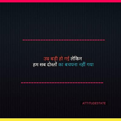 dosti status in hindi attitude download