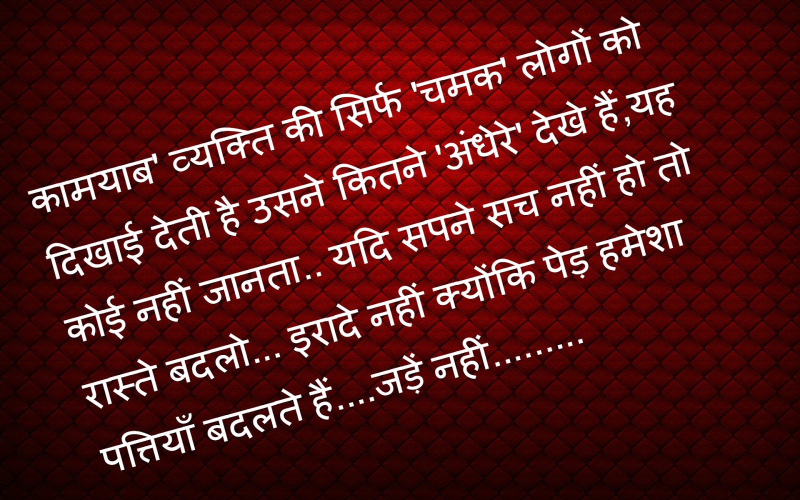 Love Hindi Shayari For Boyfriend