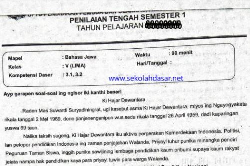 Soal Uts Penilaian Tengah Semester 1 Bahasa Jawa Kelas 5 Sekolahdasar Net