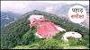 उत्तराखंड समाचार: राज्य के तीन स्कूलों ने पूरे भारत में मारी बाँजी, पहला स्थान भी उत्तराखंड के स्कूल को हासिल।