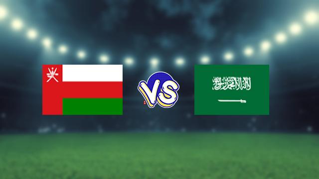 مشاهدة مباراة السعودية ضد عمان 07-09-2021 بث مباشر في التصفيات الاسيويه المؤهله لكاس العالم