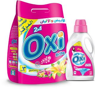 أسعار مساحيق الغسيل والمنظفات فى مصر 2018