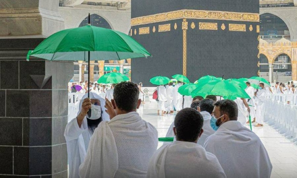 4,000 Umbrellas distributed to Visitors in Grand Mosque Makkah