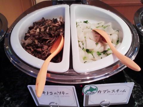 ビュッフェコーナー:キノコ・カブ オーセントホテル小樽カサブランカ