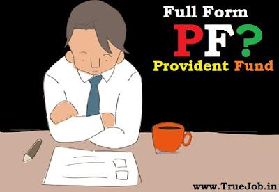 pf-full-form
