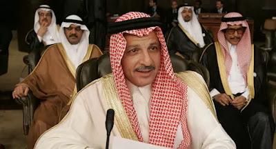 وزير سعودي يزور دولة إفريقية لأول مرة