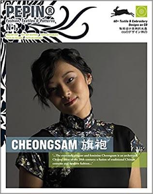 Books About Cheongsam Design Fashion Pattern