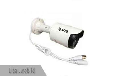 SPC Hybrid 4 in 1 Outdoor CCTV