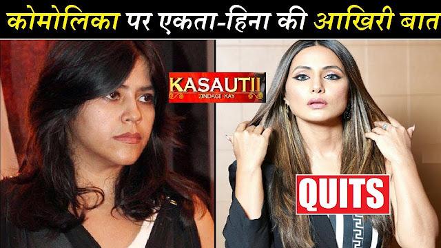 Latest Update : Ekta Kapoor on replacing Hina Khan (Komolika) in Kasauti Zindagi Ki 2