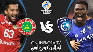مشاهدة مباراة الهلال واستقلال دوشنبه القادمة بث مباشر اليوم 21-04-2021 في دوري أبطال آسيا