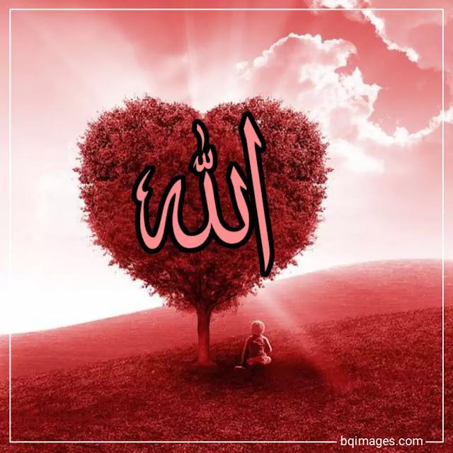 allah beautiful images