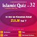 Islamic Quiz 32