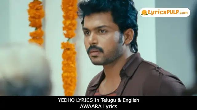 YEDHO LYRICS In Telugu & English - AWAARA Lyrics