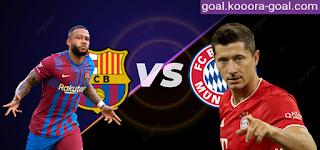 مشاهدة مباراة برشلونة وبايرن ميونخ بث مباشر كورة جول اليوم 14-09-2021 في دوري أبطال أوروبا