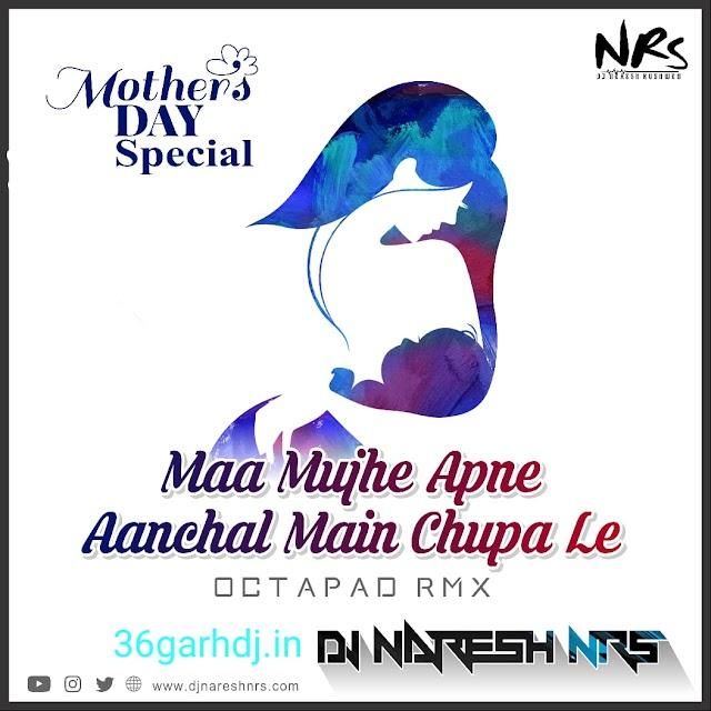 Maa Mujhe Apne Aanchal Me Chhupa Le dj Naresh NRS ( Octapad Mix )