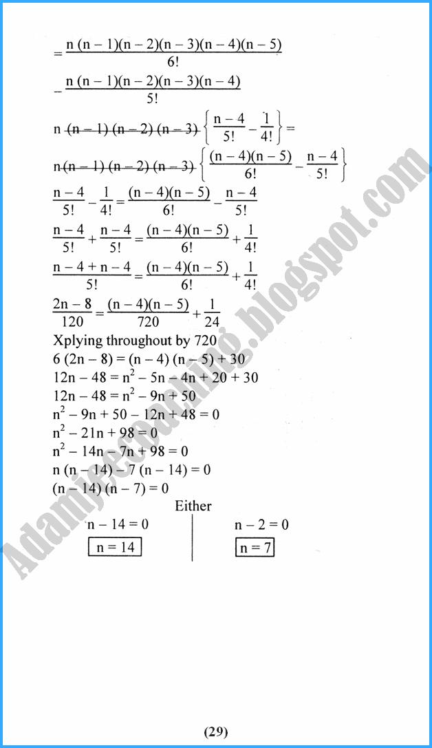 Adamjee Coaching: Mathematical Induction and Binomial