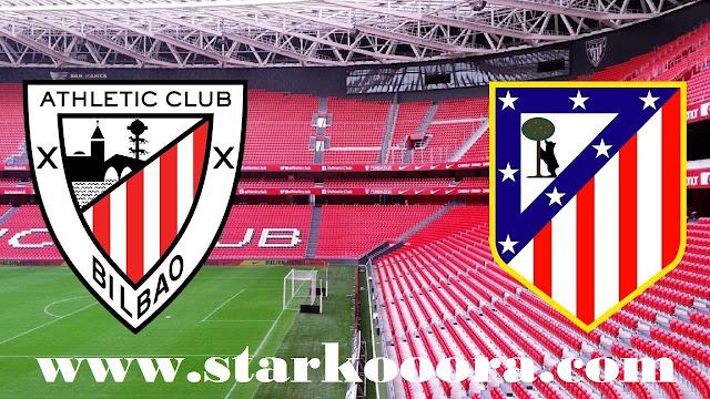 موعد مباراة أتليتكو مدريد واتليتك بلباو اليوم السبت 2021/9/18 في الدوري الإسباني والقنوات الناقلة