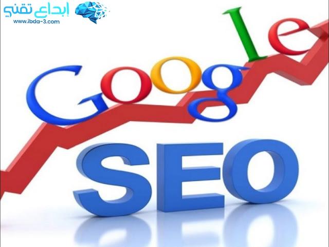 """افضل الادوات لفحص سيو المواقع """"seo"""" لمعرفة الاخطاء داخل الموقع واصلاحها مجانا"""