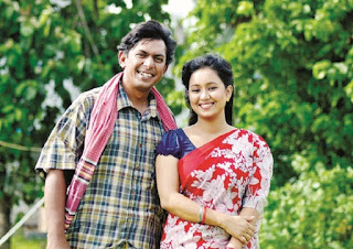 Farhana Mili and Chanchal Chowdhury
