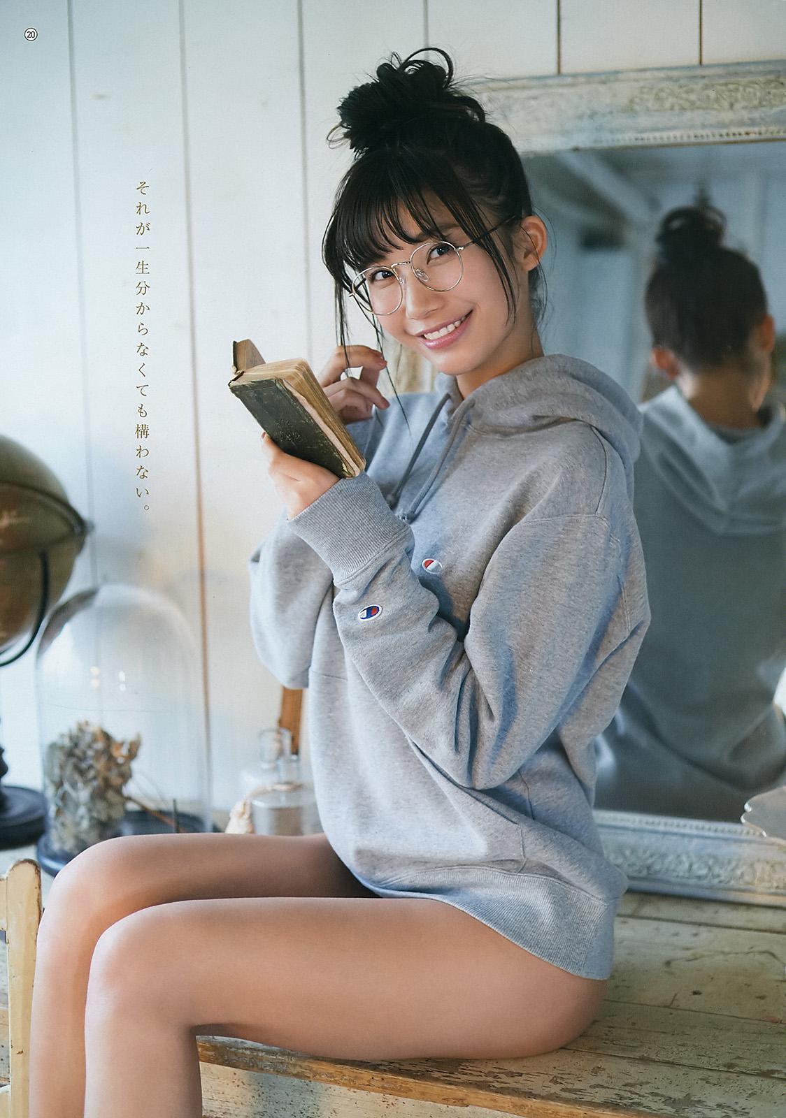 Yuka Ogura 小倉優香, Young Gangan 2018 No.01 Part.02 (ヤングガンガン 2018年01号)