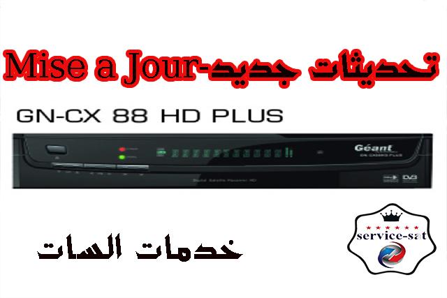 تحديث جديد لجهاز جيون GN-CX 88 HD PLUS بتاريخ 16-05-2020