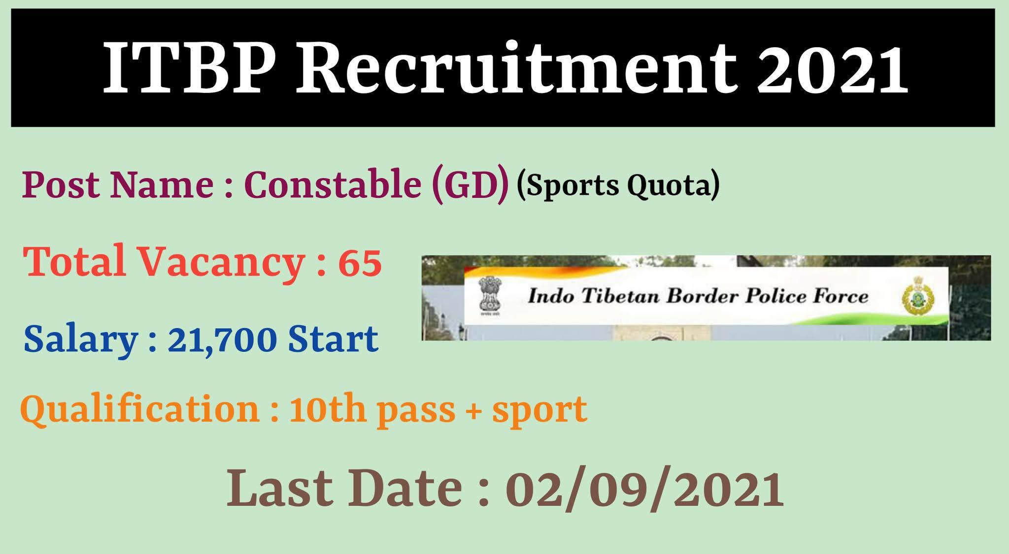 ITBP Constable GD Recruitment 2021 | ITBP Constrable GD Sport Quota Recruitment 2021