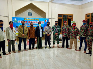 Plt Komandan Koramil Dan Kapolsek Karimunjawa Hadiri Musycab PCPM Karimunjawa