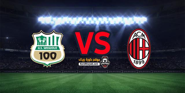 نتيجة مباراة ميلان وساسولو اليوم 20 ديسمبر 2020 في الدوري الايطالي